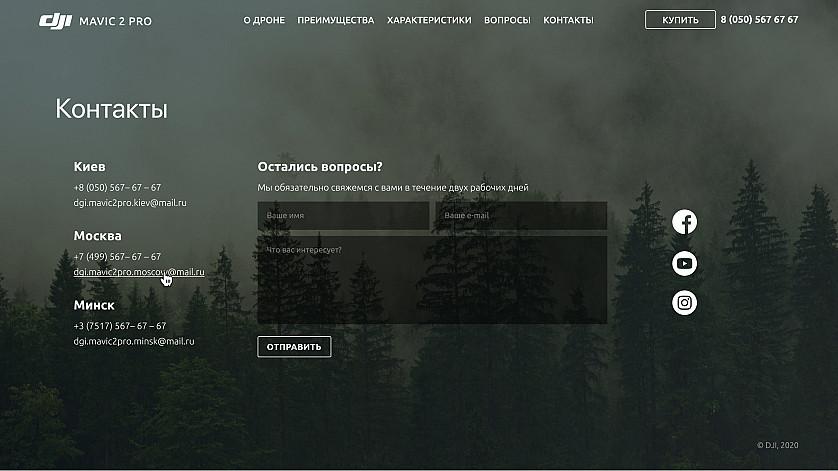 Адаптивная вёрстка сайтов изображение 8