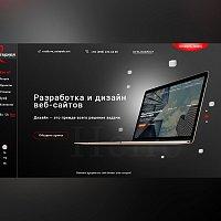 Создам дизайн для вашего сайта или мобильного приложения