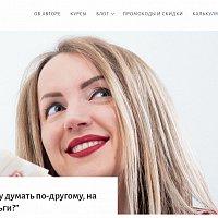 "Сайт на Wordpress теме ""KASSANDRA"""