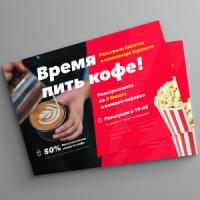 Дизайн листовок, календарей, меню
