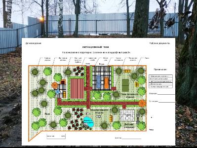 Разработка ландшафтных планов участков от 200 м2 с привязкой элементов ЛД