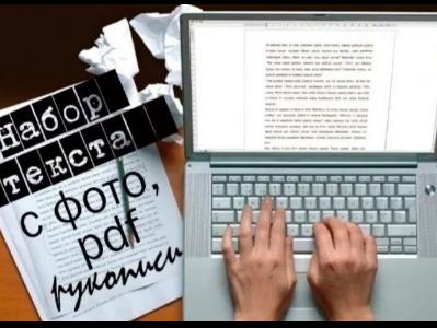 Пишу сочинения, эссе